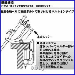 Daiwa Puissance Support Sokko Bateau Rouge Tige Garde Pour Bateau Pêche
