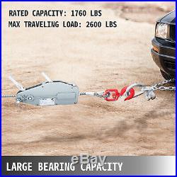Treuil Manuel 800kg 25m Treuil à Câble pour Remorque auto bateau PRO BRAND NEW